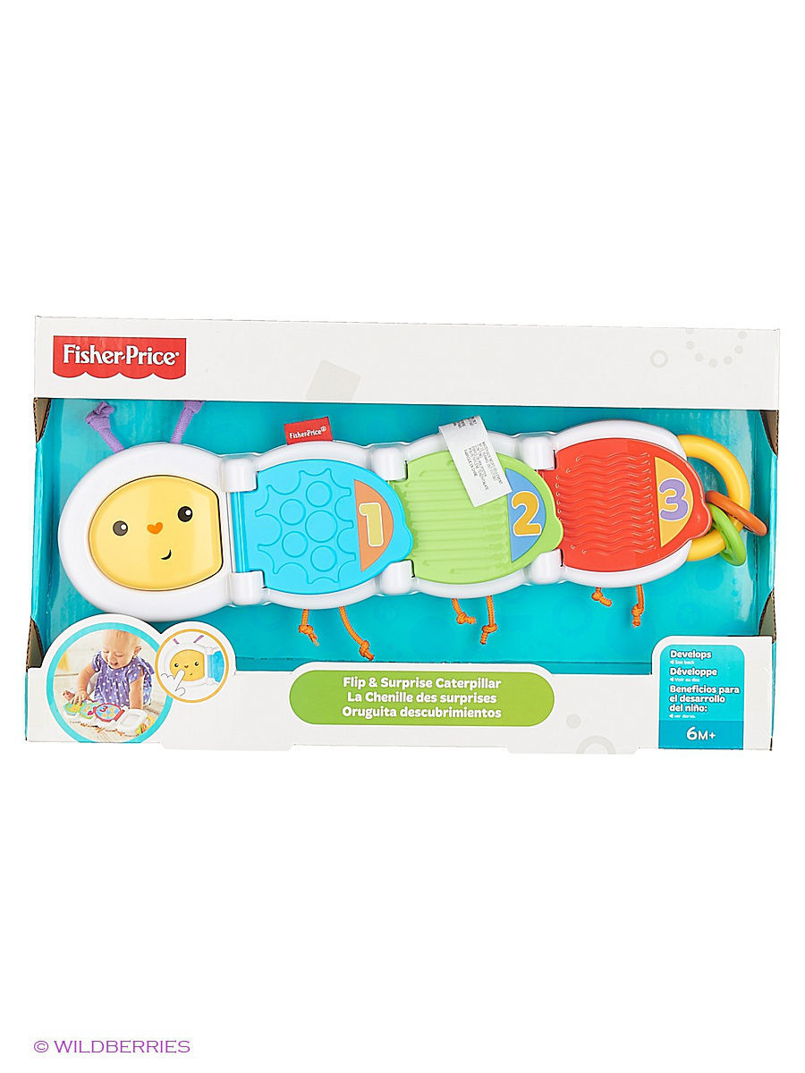 Гусеница Fisher Price с сюрпризом FisherPrice DHW14