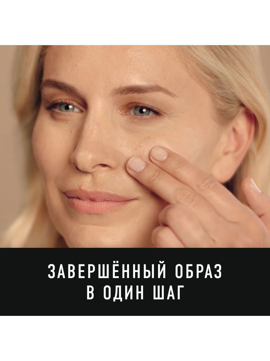 Тональная Основа Max Factor Miracle Touch, Тон 40 creamy ivory MAX FACTOR