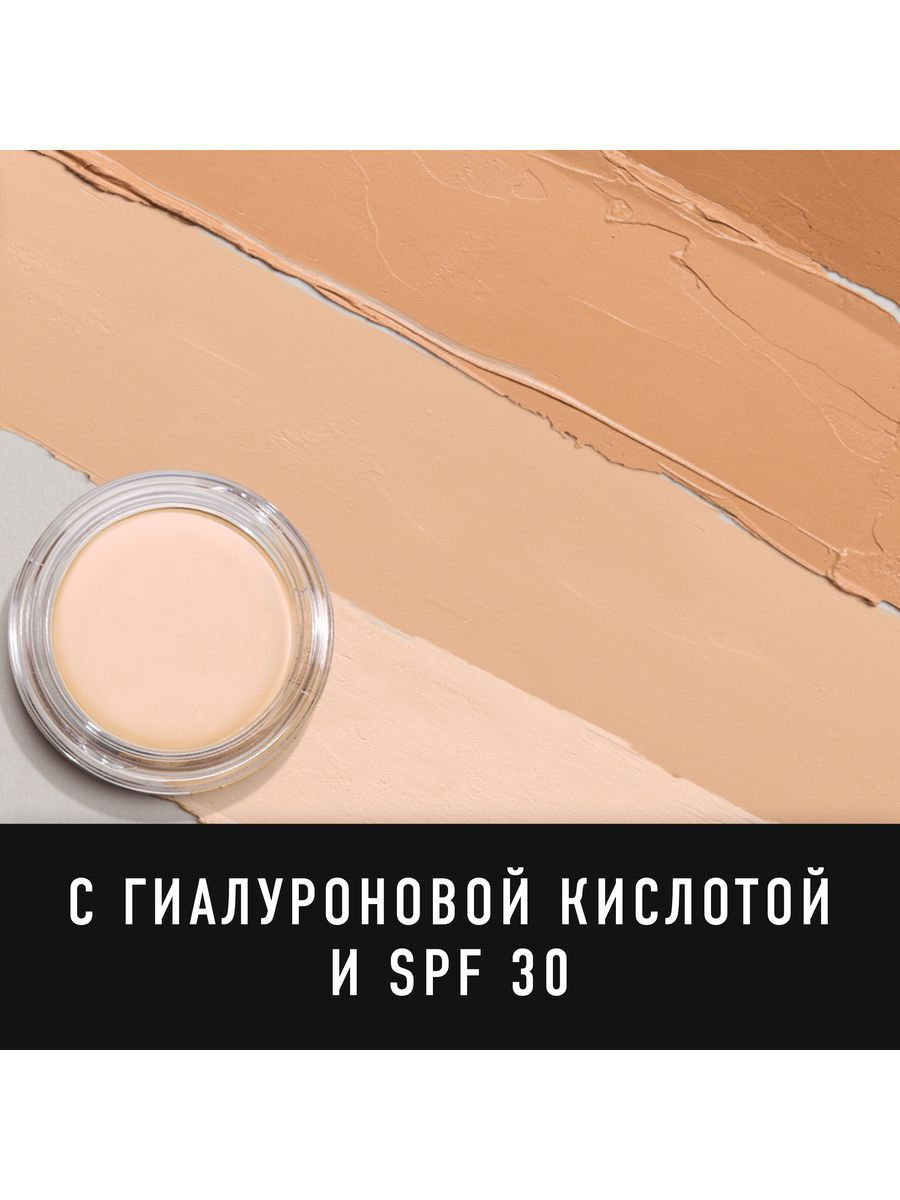 Тональная Основа  Max Factor Miracle Touch, Тон 55 blushing beige MAX FACTOR