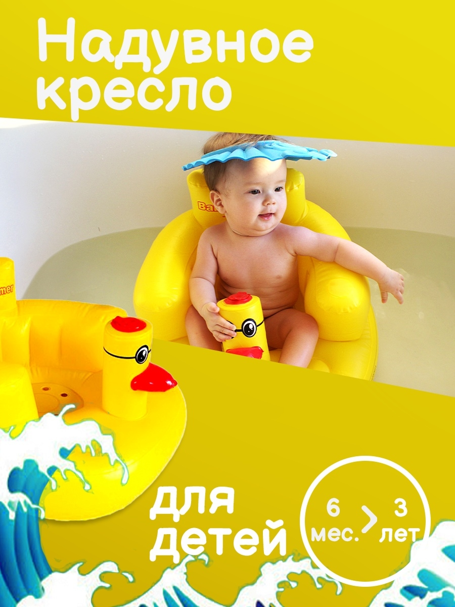 �������� ������ ��� ����� �� 0 �� 3 ��� Baby Swimmer BSC-01