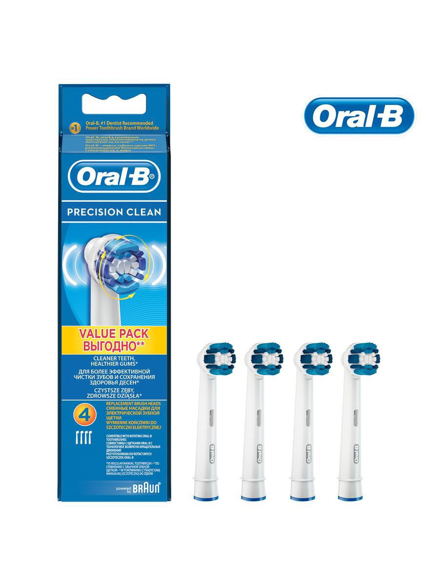 ORAL-B Наcадка EB20 Precision Clean 3+1 шт