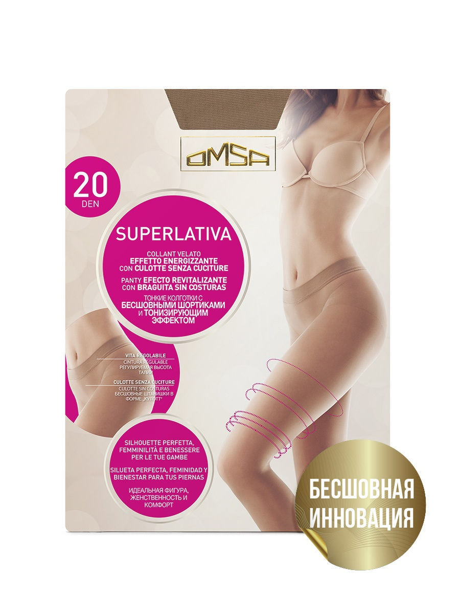 Колготки OMSA Superlativa20/caramello