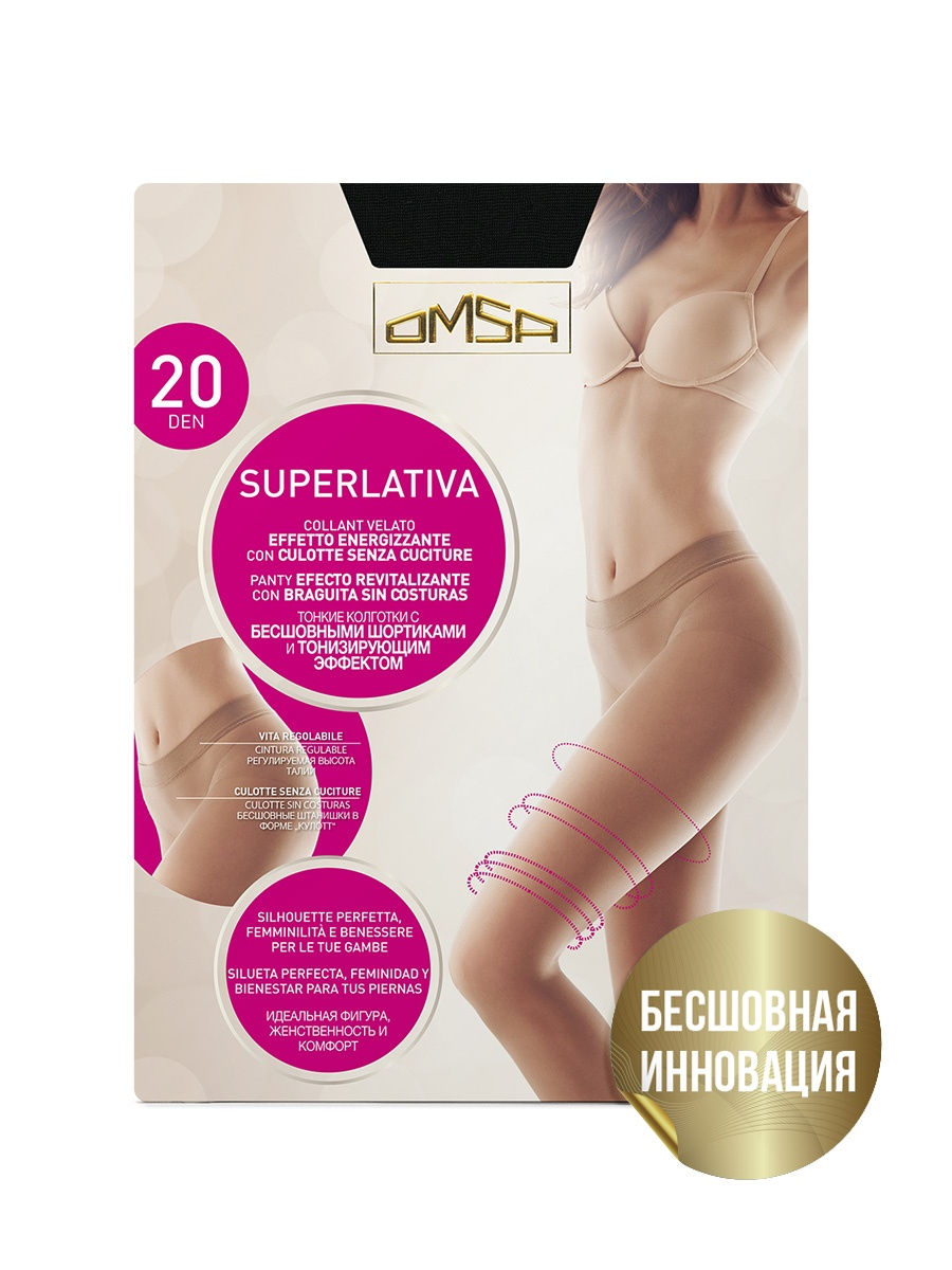 Колготки OMSA Superlativa20/nero
