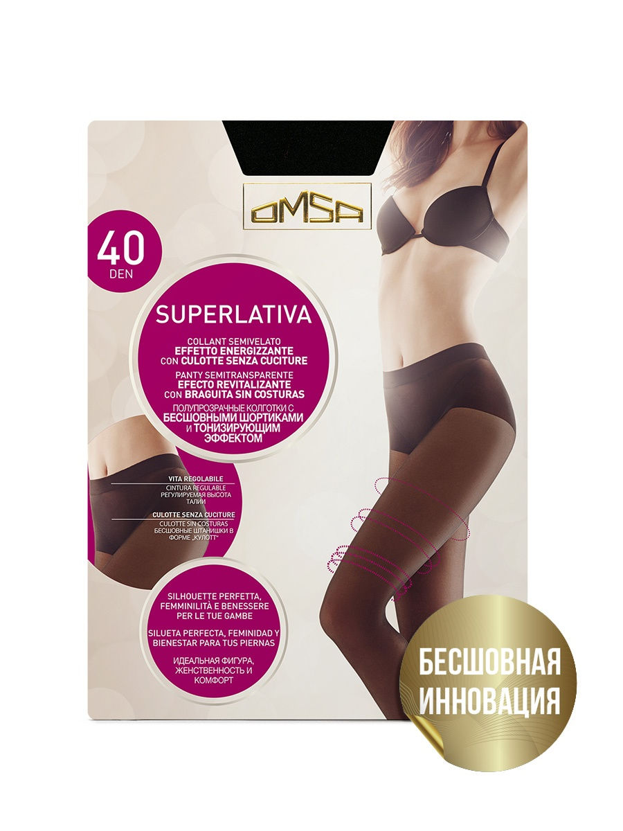 Колготки OMSA Superlativa40/nero
