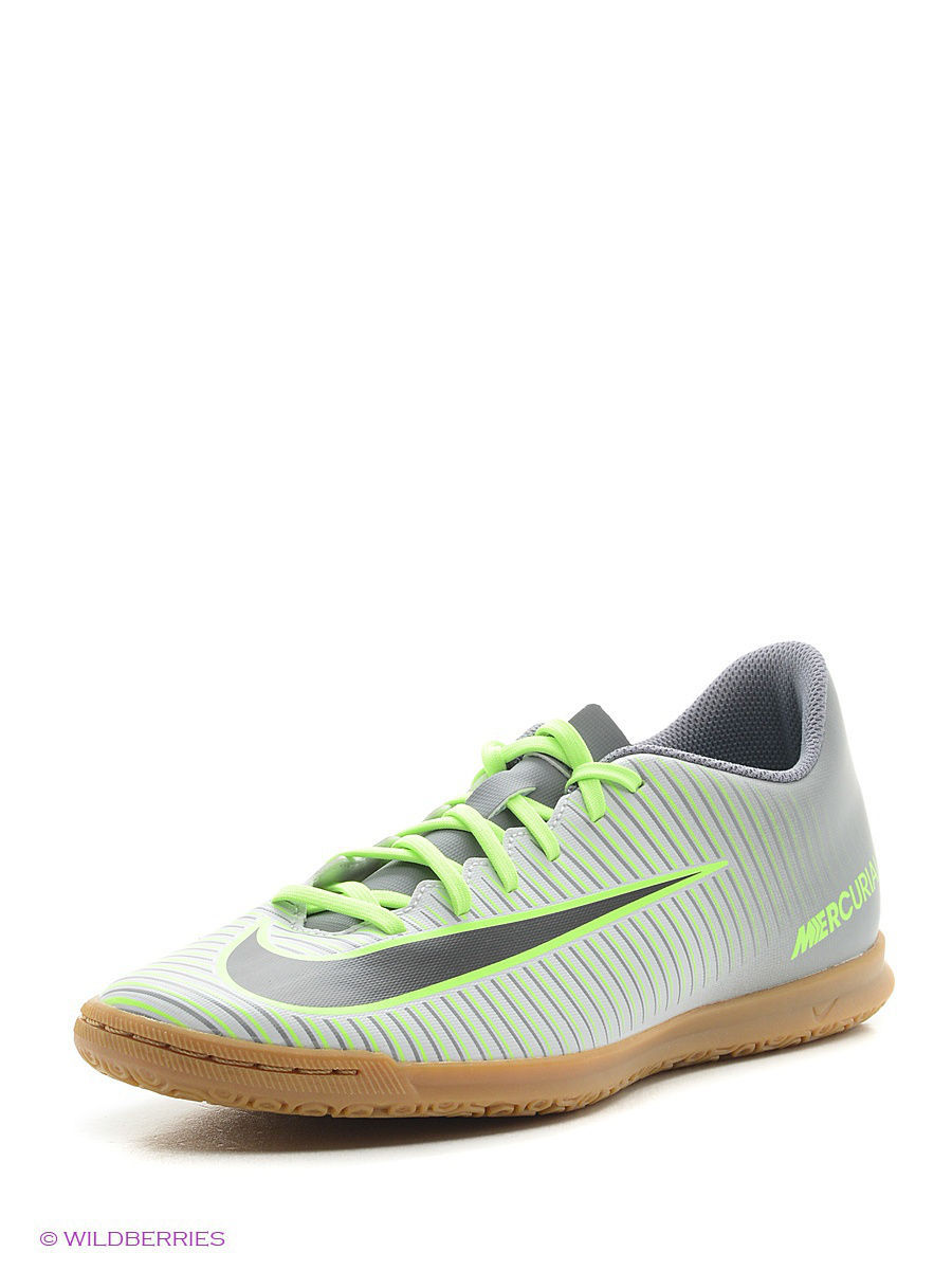 Кеды для зала MERCURIALX VORTEX III IC Nike 831970-003