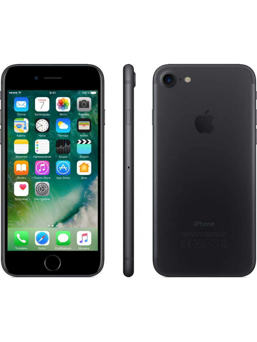 Смартфоны Apple Смартфон iPhone 7 128GB Black смартфон