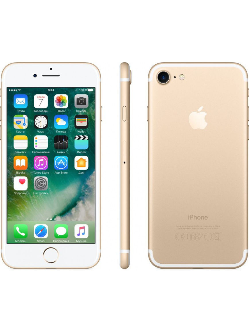 Смартфоны Apple Смартфон iPhone 7 128GB Gold смартфоны irbis смартфон sp59 blue