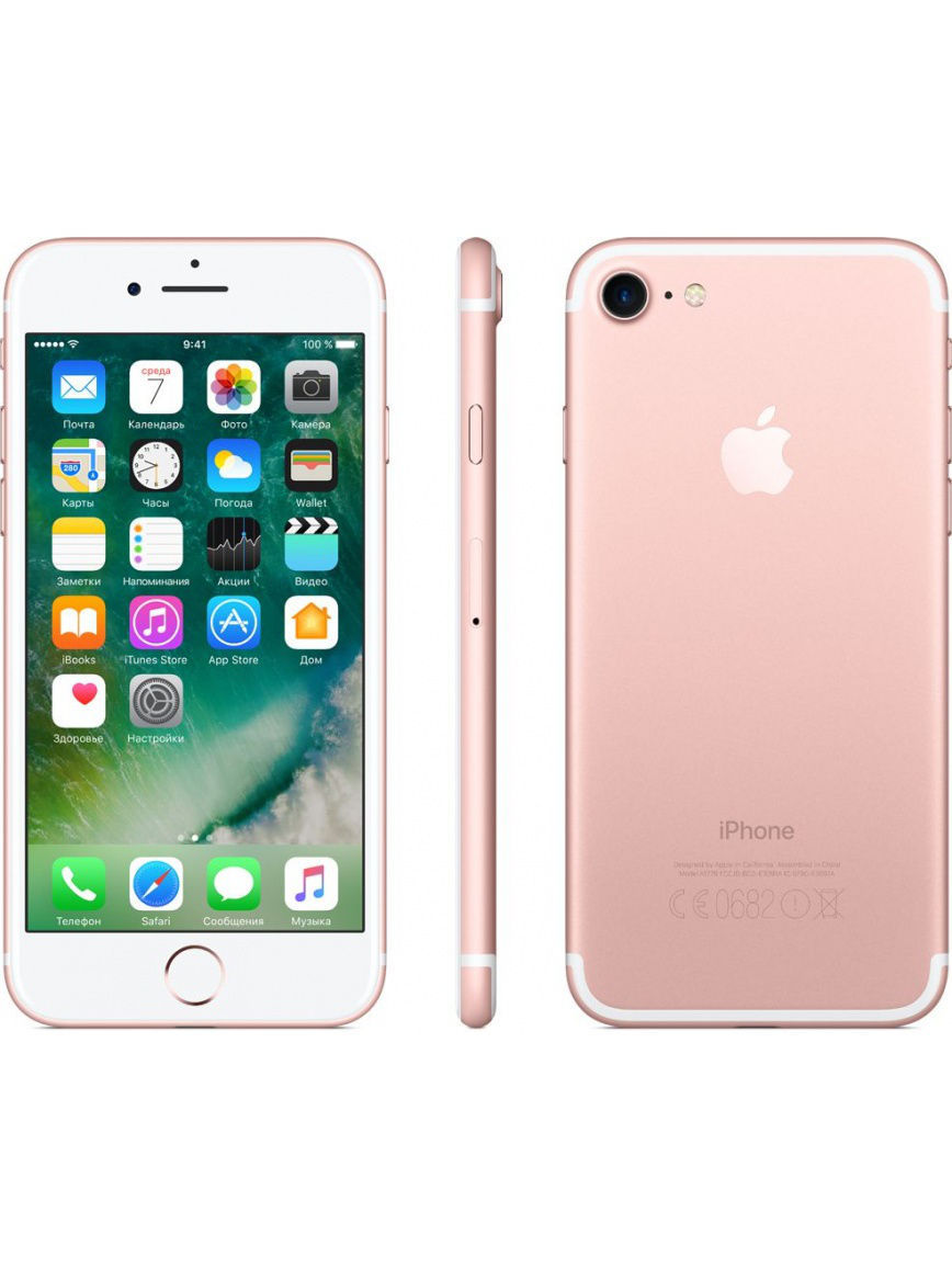Смартфон iPhone 7 128GB Rose Gold