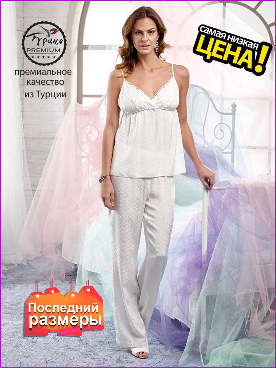 Пижамы RELAX MODE Пижама пижама relax mode relax mode re040emsia91