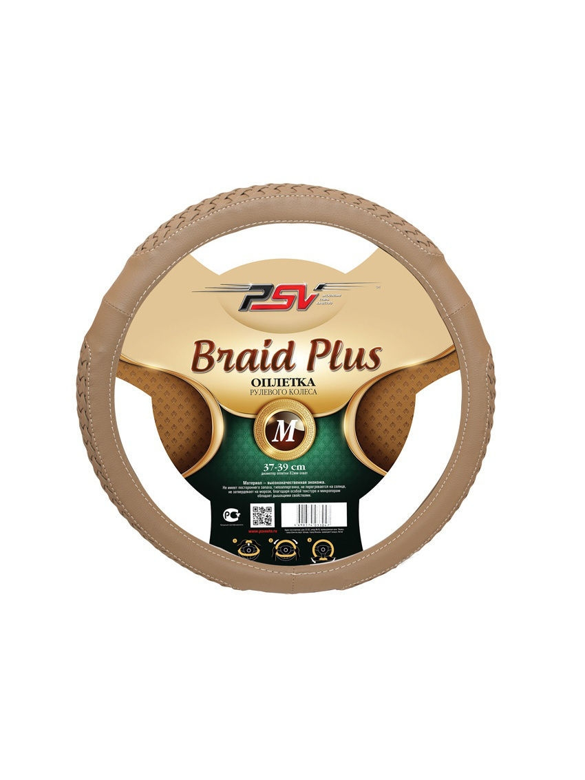 Оплётка на руль PSV BRAID PLUS Fiber (Бежевый) М 121970