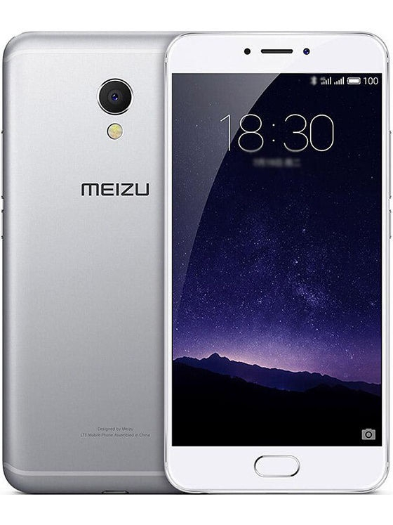 Смартфоны Meizu Смартфон MX6 32Gb LTE Dual Sim смартфон meizu mx6 32gb 4gb gold m685h