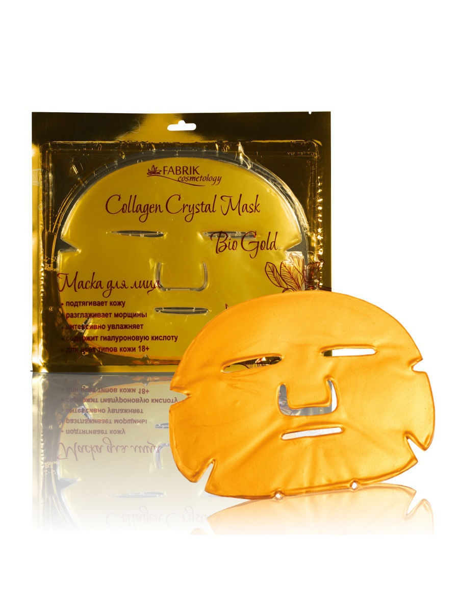 Тканевые маски и патчи FABRIK Cosmetology Комплект масок для лица Collagen Crystal Mask Bio Gold 3шт mizon bio collagen ampoule mask