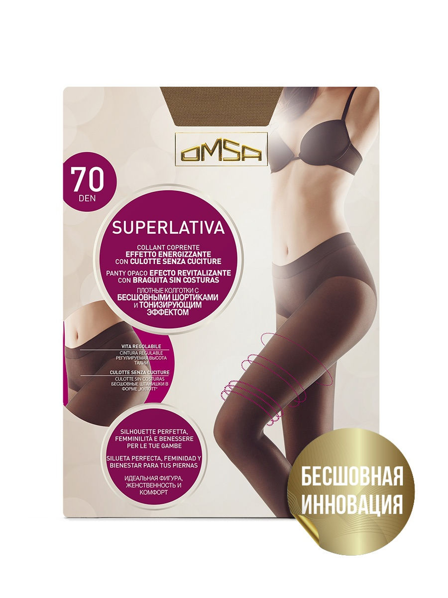Колготки OMSA SUPERLATIVA70/Caramello