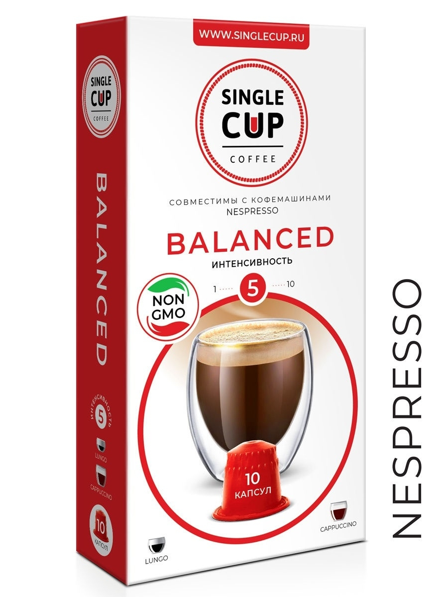 Кофе Single Cup Coffee Balanced, 90 г.