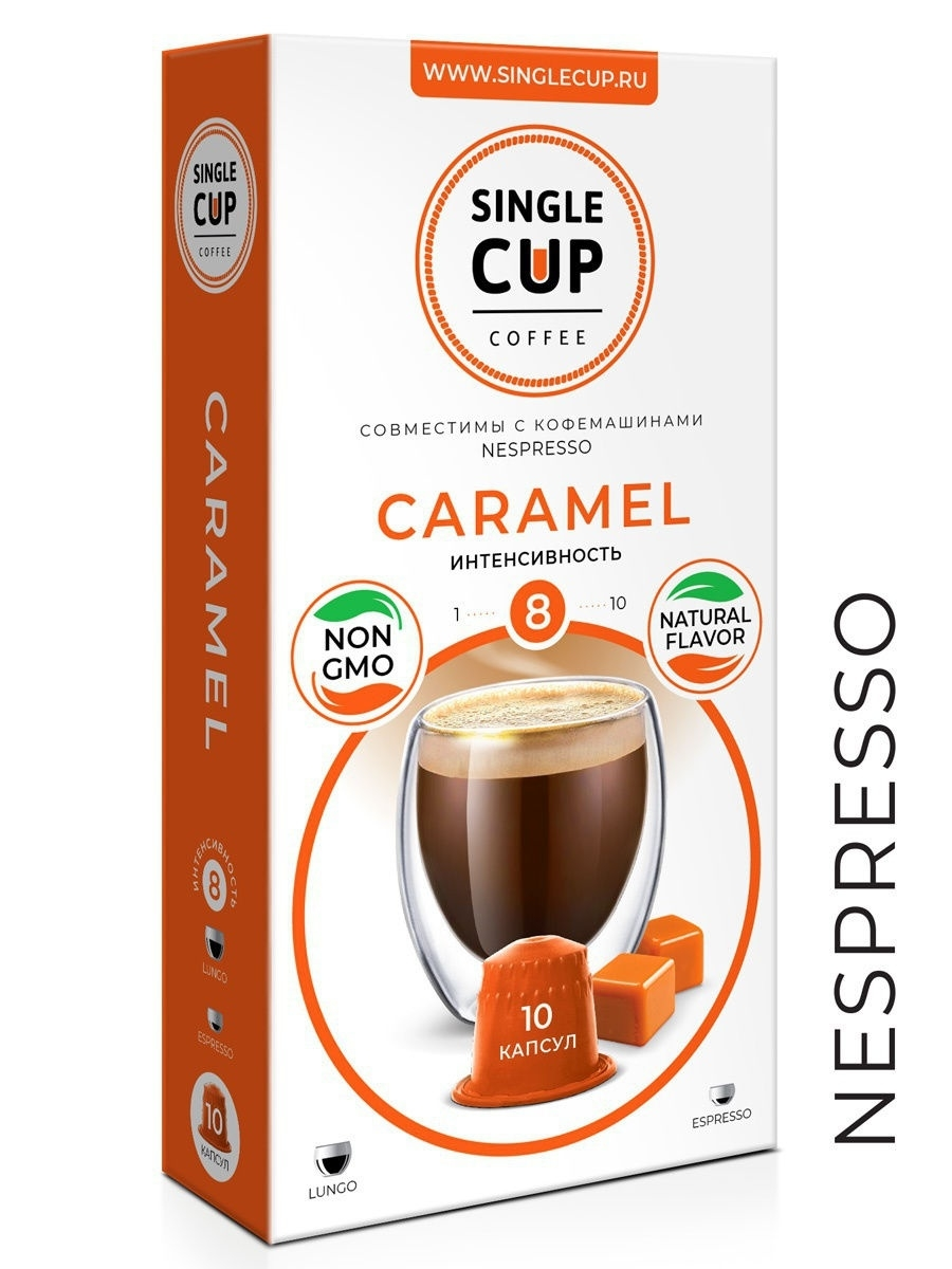 Кофе Single Cup Coffee Caramel, 90 г.