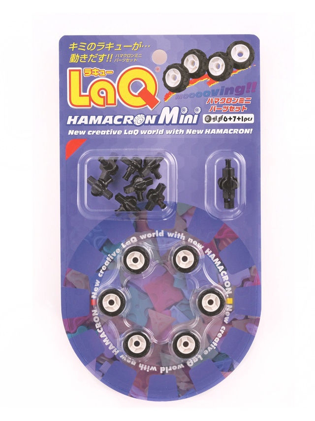 Конструктор  Laq hamacron mini parts Kit