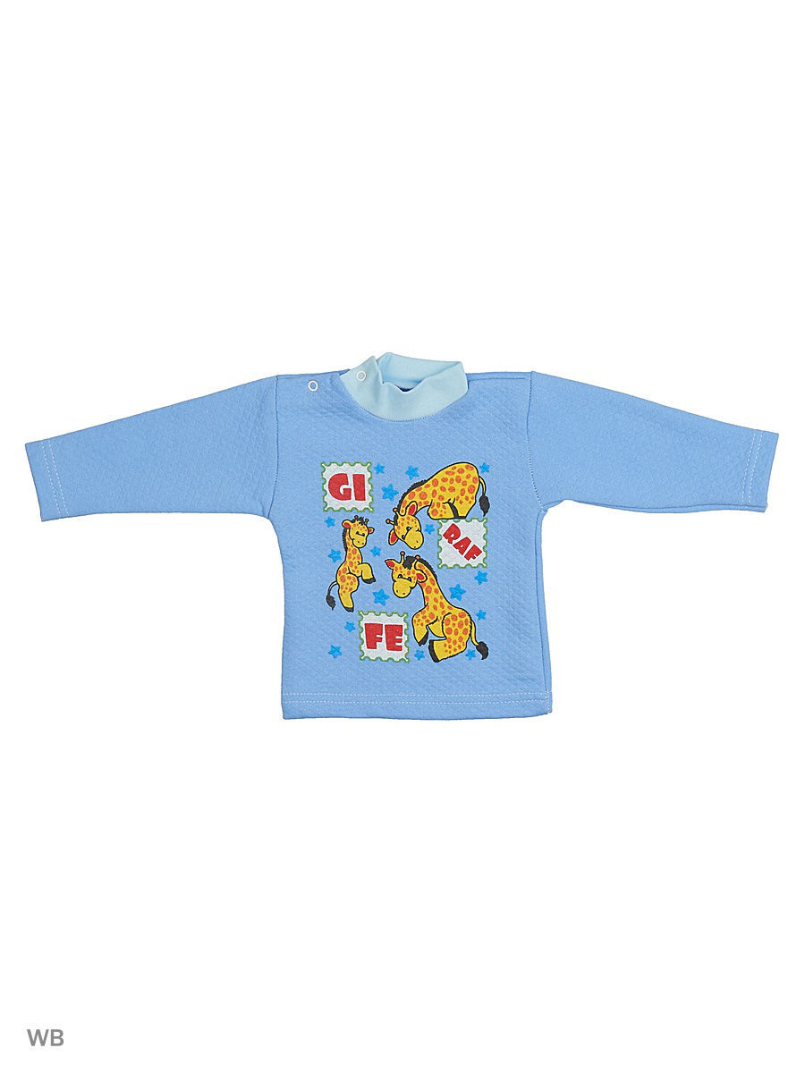 Водолазка Babycollection 5MmA-JM122(2)-KP/1/m/синий