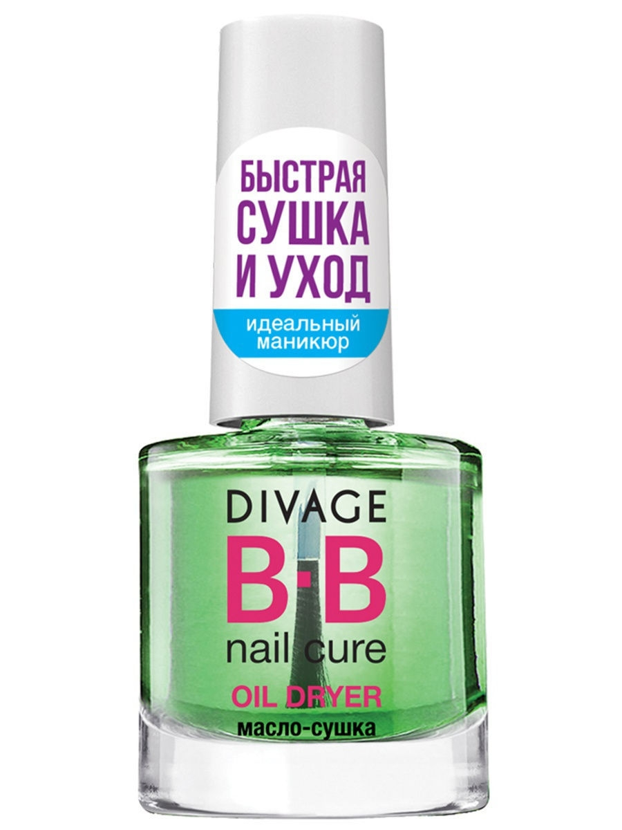 BB NAIL CURE Масло-сушка OIL DRYER чайное дерево
