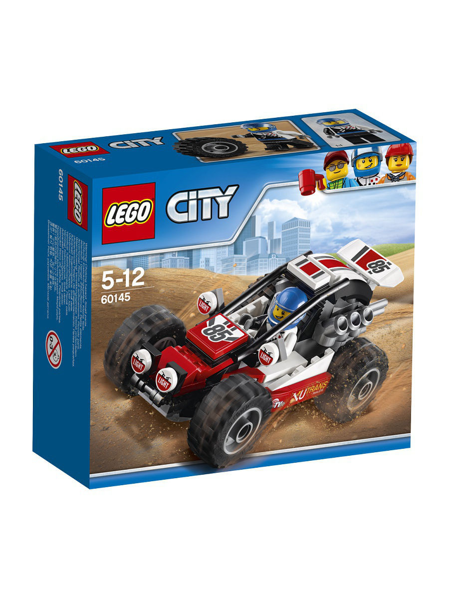 Конструкторы Lego LEGO City Great Vehicles Багги 60145 lego грузовой поезд city