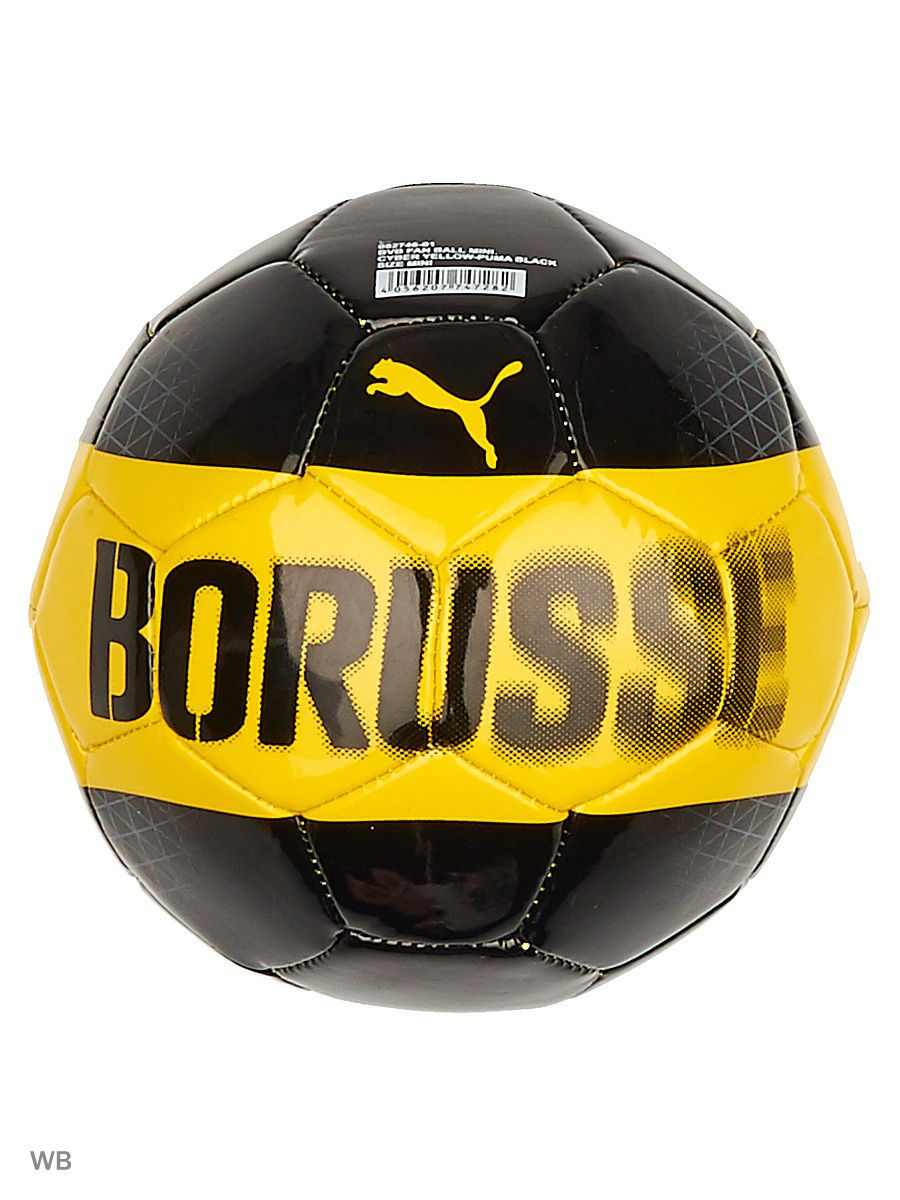 Мячи спортивные PUMA Мяч BVB Fan Ball Mini лучшие мячи для футбола