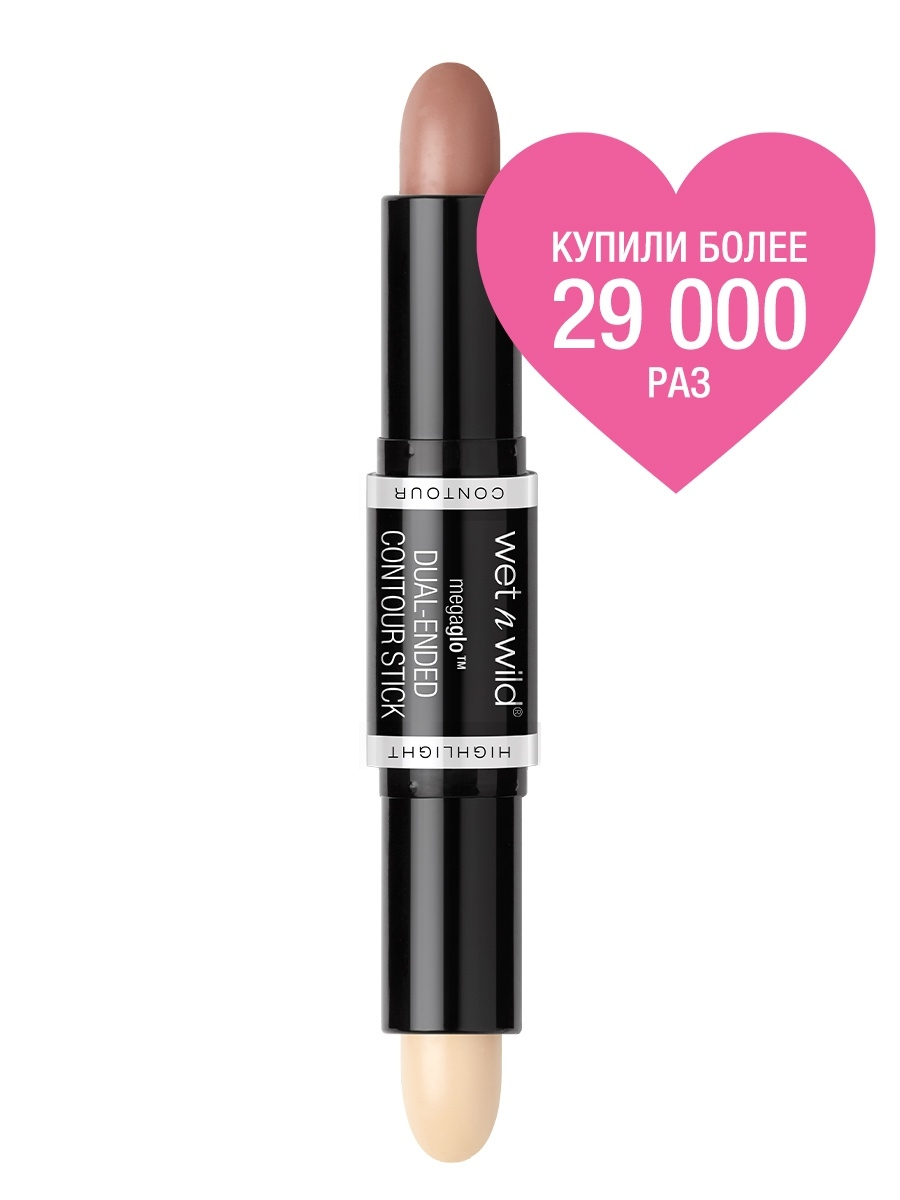 Косметические карандаши Wet n Wild Wet n Wild Карандаш-стик Для Контуринга Megaglo Dual-ended Contour Stick E7511 light-medium benefit hoola quickie contour stick карандаш для контуринга лица hoola quickie contour stick карандаш для контуринга лица