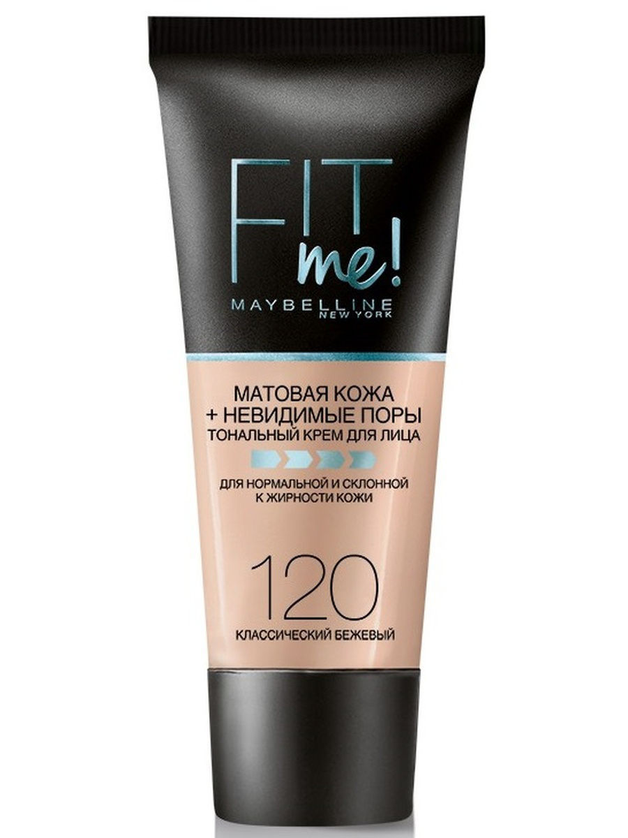 Тональные кремы Maybelline New York Тональный крем для лица Fit Me, Оттенок 120, Классический Бежевый, 30 мл inflatable giant pegasus floating rideable swimming pool toy float raft floating row white swan floating row for holiday water