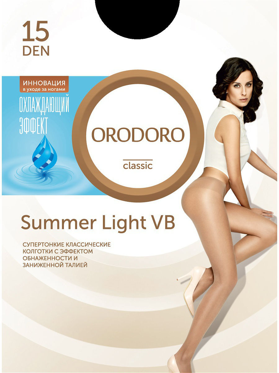 Колготки ORODORO SummerLight15VB/nero