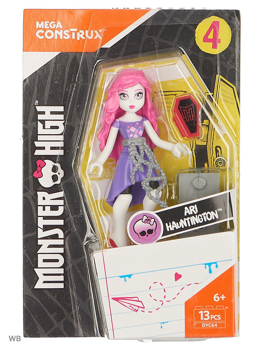 Куклы Monster High Кукла