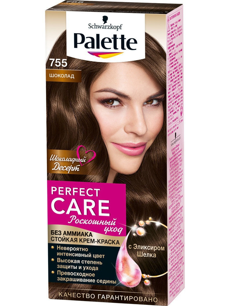 Palette PERFECT CARE 755 Шоколад