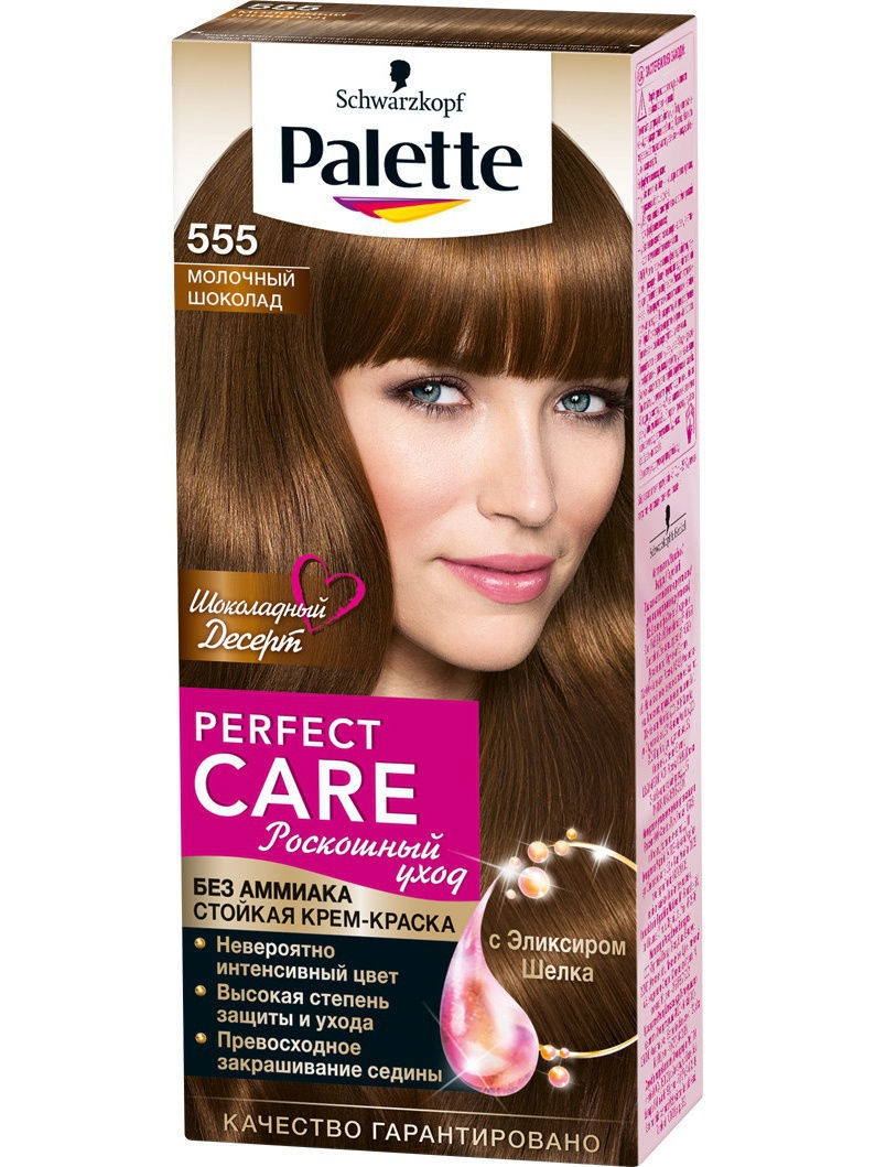 Palette PERFECT CARE 555 Молочный шоколад