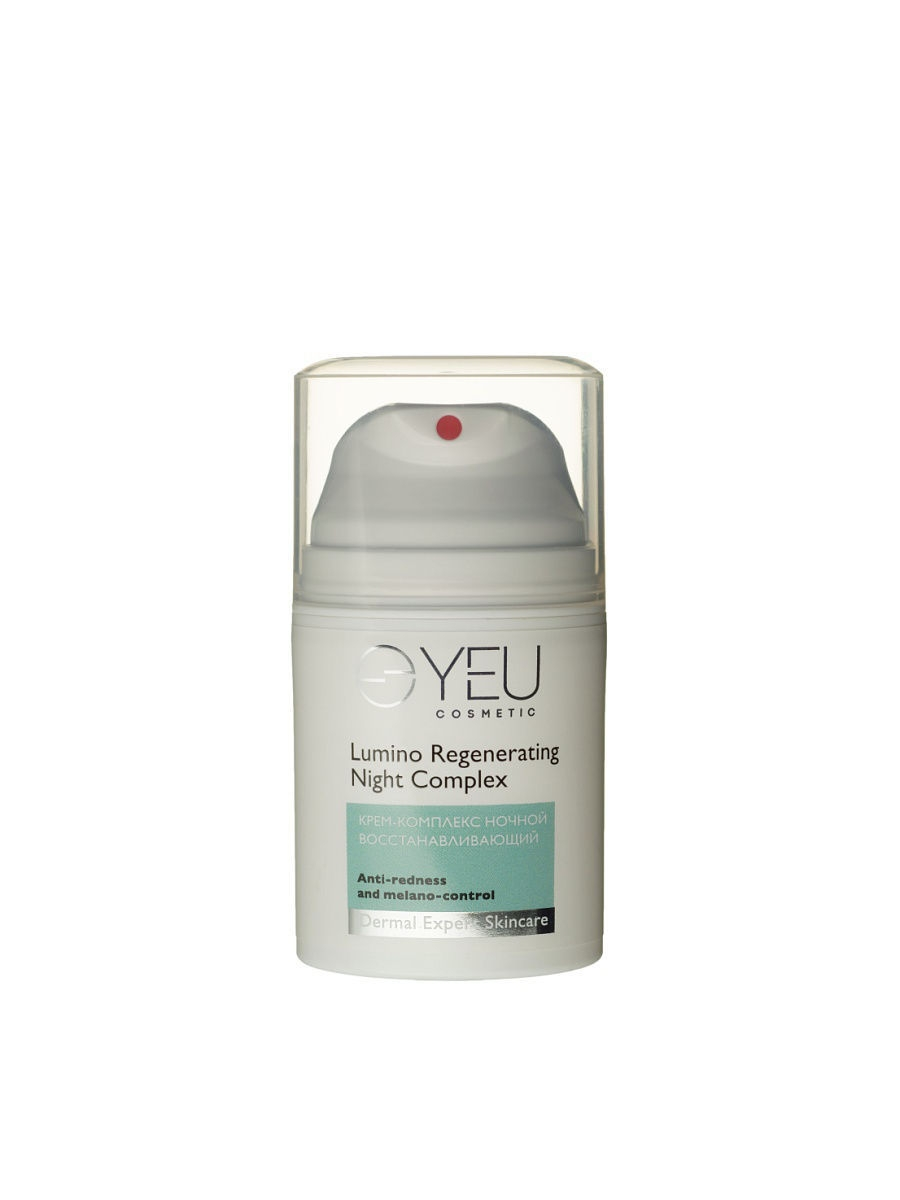 Сыворотки YEU КРЕМ-КОМПЛЕКС НОЧНОЙ ВОССТАНАВЛИВАЮЩИЙ Lumino Regenerating Night Complex regenerating night cream