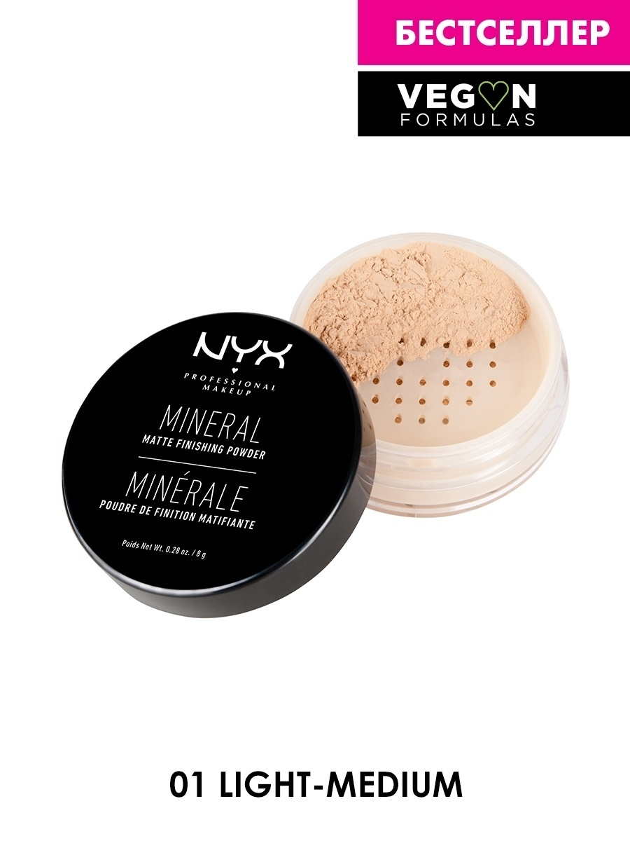 Фиксаторы макияжа NYX PROFESSIONAL MAKEUP Фиксирующая минеральная пудра. MINERAL FINISHING POWDER - LIGHT MEDIUM 01 пудра для лица photoready powder light medium 20