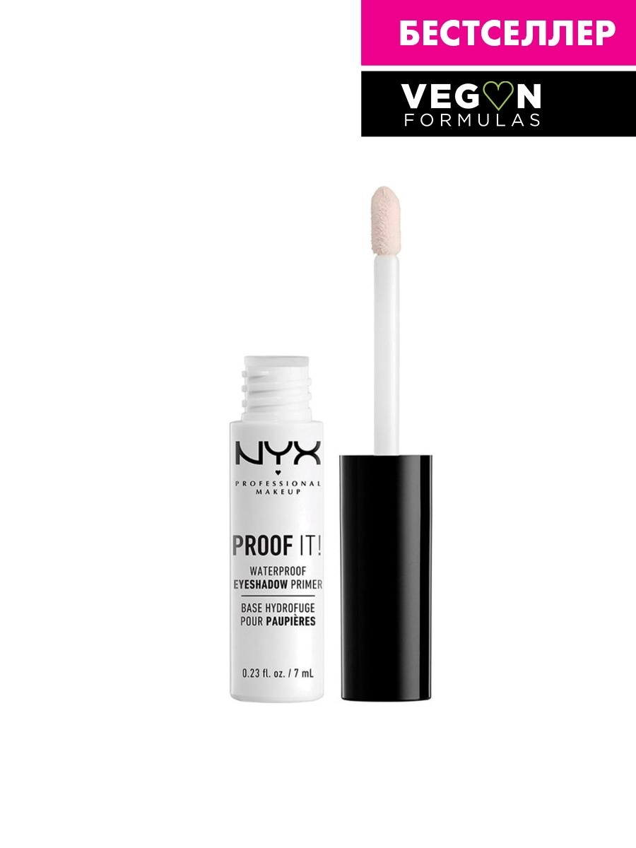 Основы под макияж NYX PROFESSIONAL MAKEUP Водостойкая основа PROOF IT! - WATERPROOF EYE SHADOW PRIMER 01 maroon 5 v