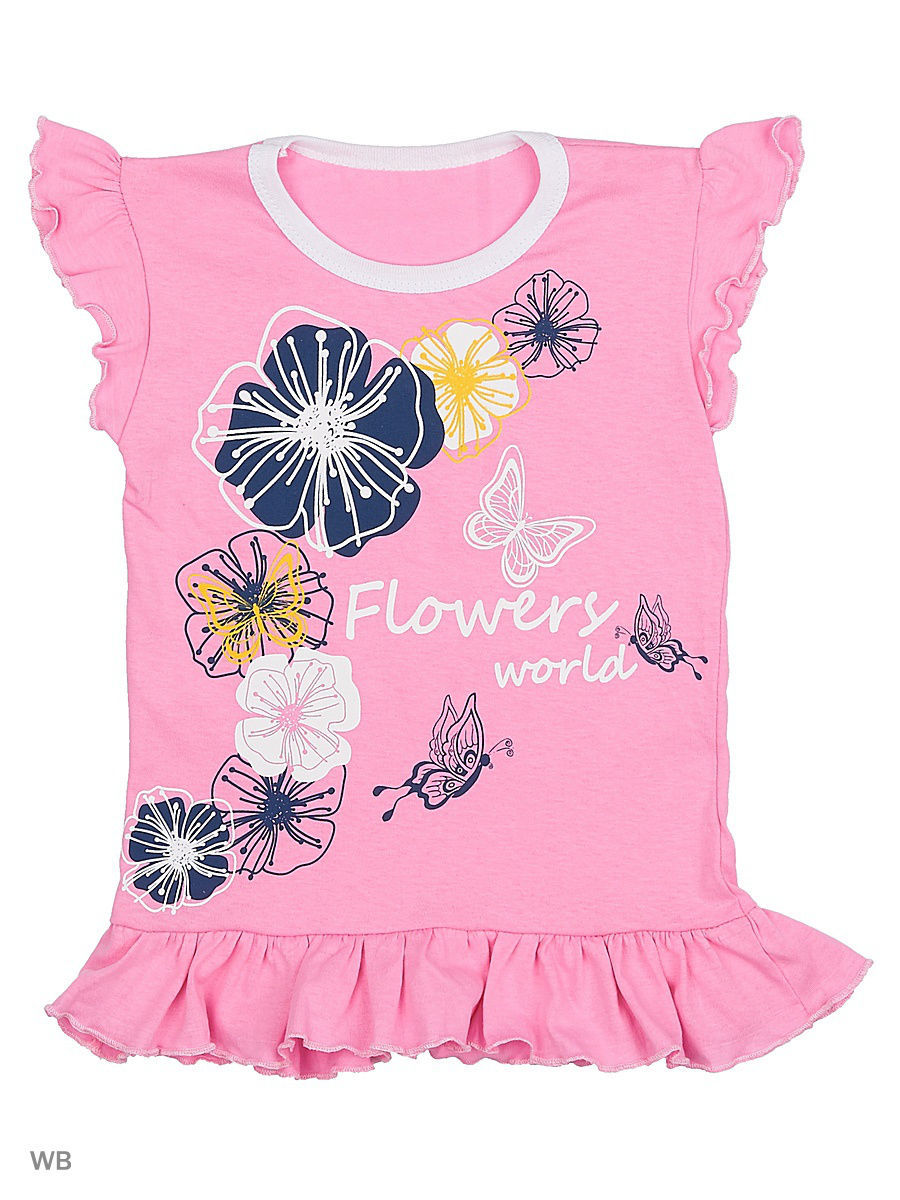 Футболка Babycollection 14MAL-290/d/розовый