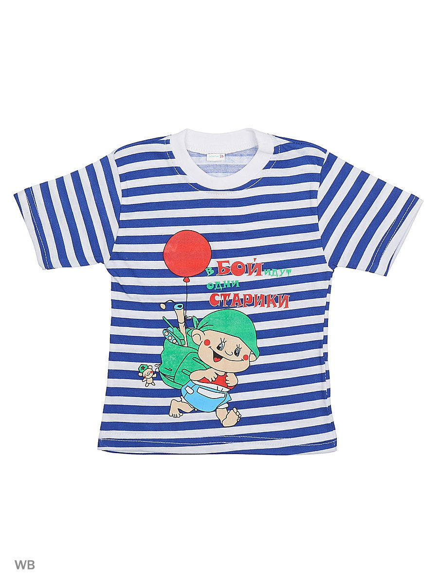 Футболка Babycollection 18Baby-608/белый,синий