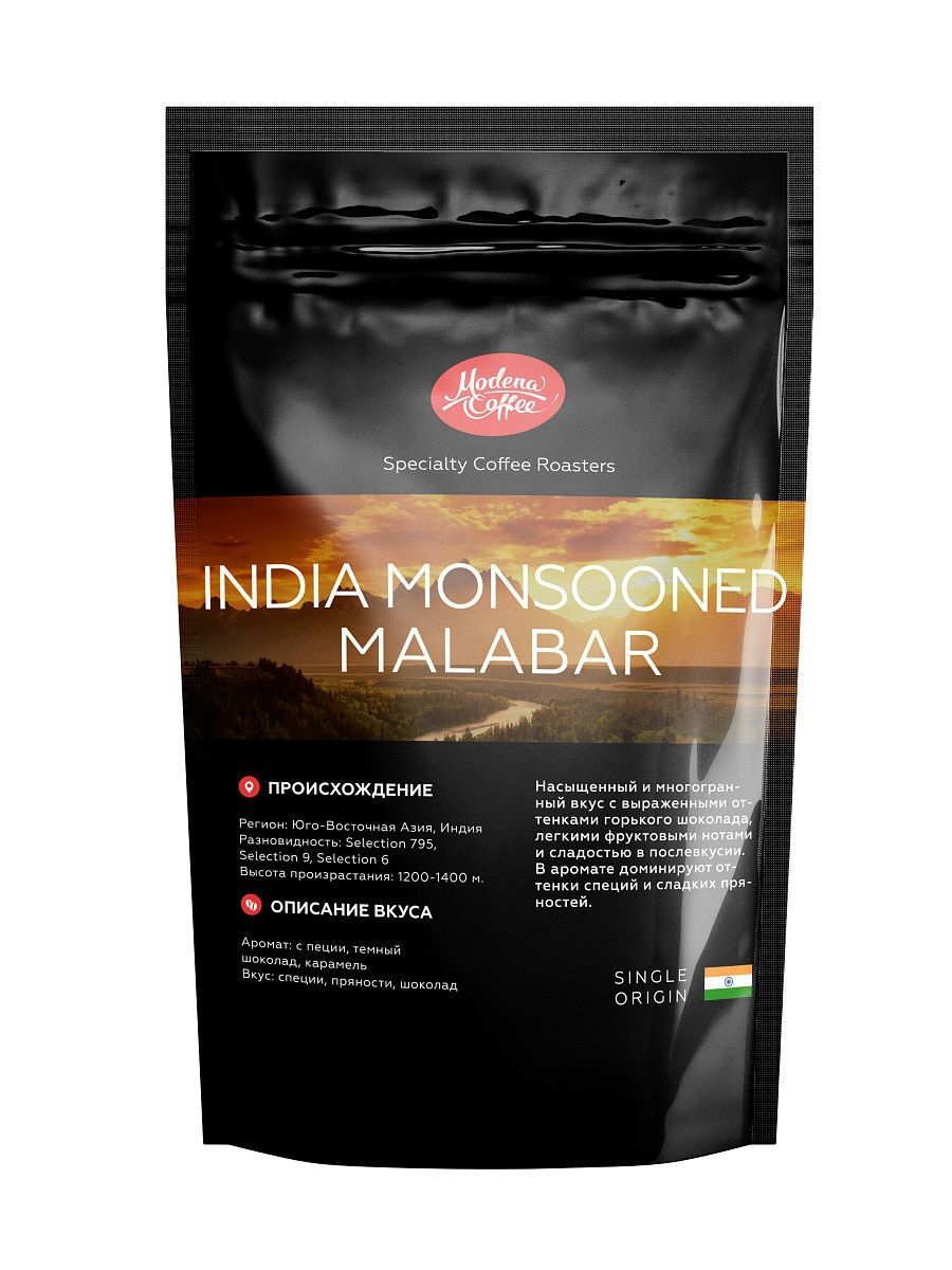 Кофе Modena Coffee Кофе в зёрнах свежеобжаренный India Monsooned Malabar 250 г. details about red single prism for type total station
