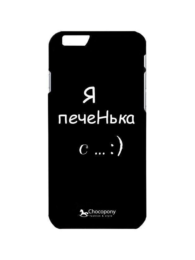 Чехлы для телефонов Chocopony Чехол для iPhone 6Plus Я печенька neworig keyboard bezel palmrest cover lenovo thinkpad t540p w54 touchpad without fingerprint 04x5544