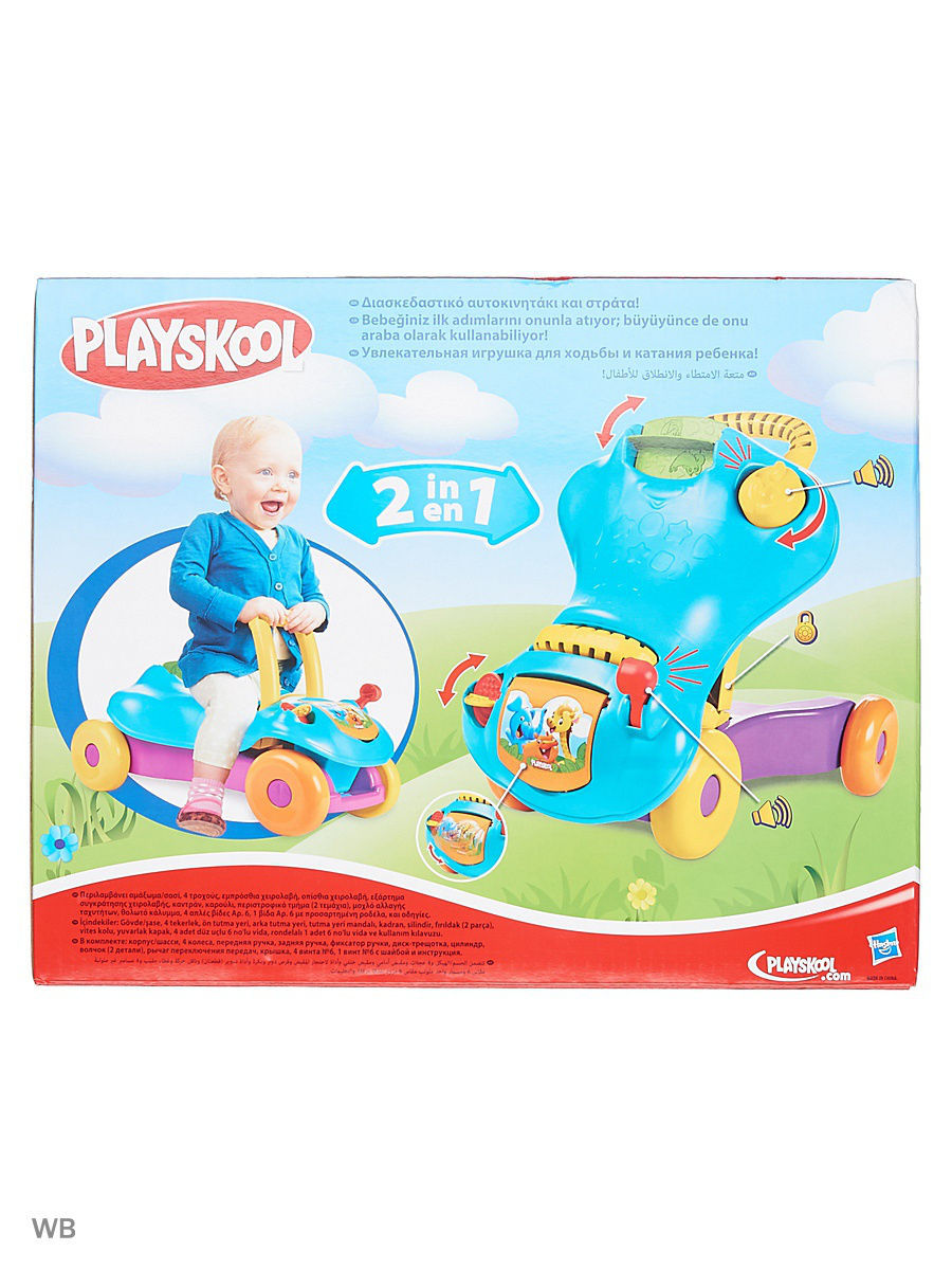 Каталки Playskool Каталка каталки zhorya каталка веселые вагончики