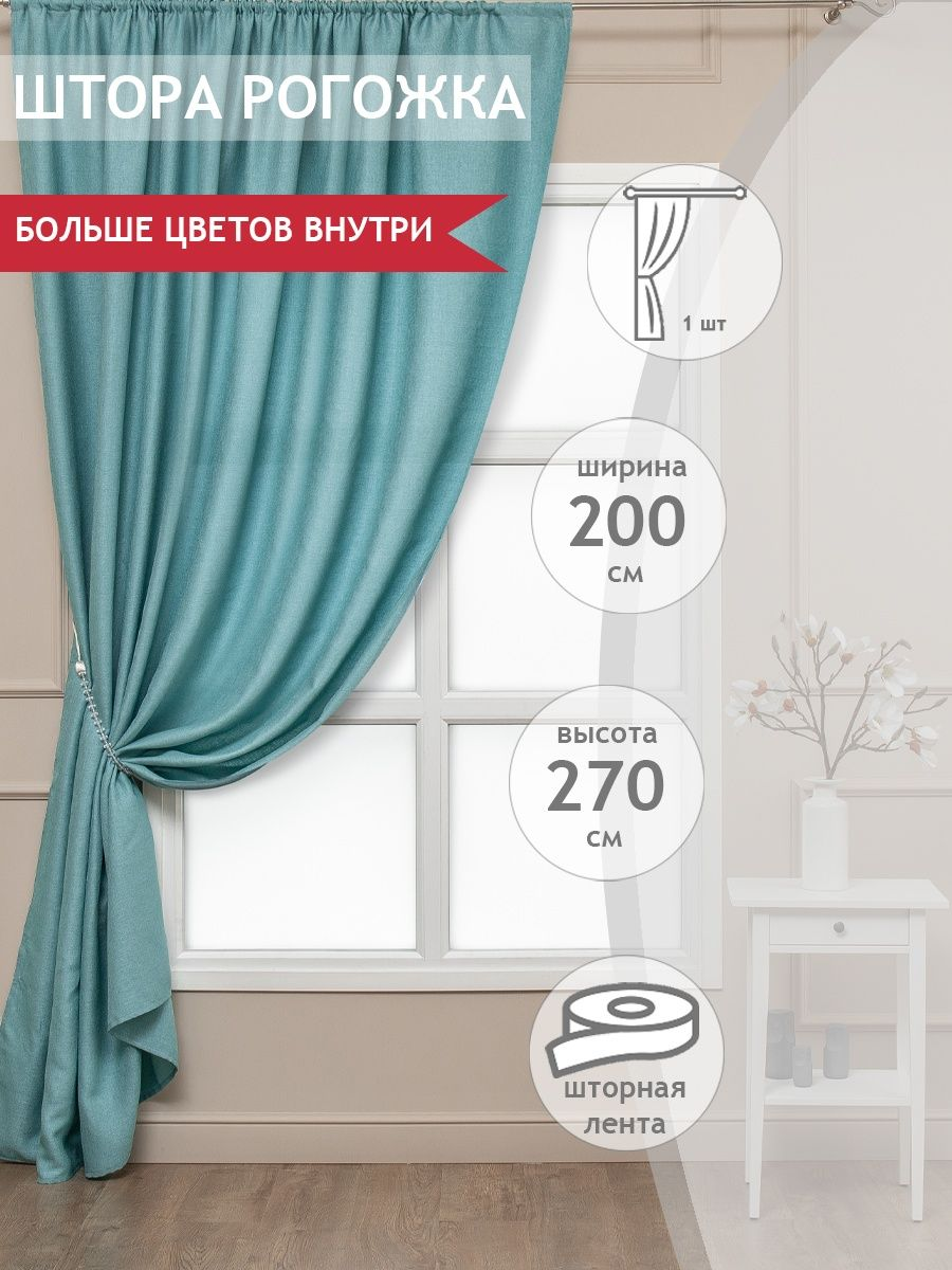 Curtains for gray walls
