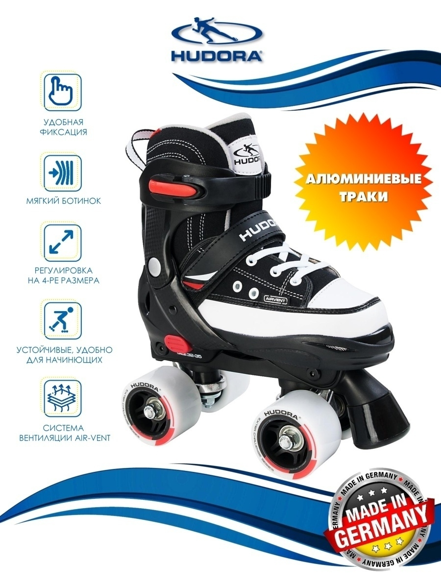 Ролики HUDORA Раздвижные ролики Rollschuh Roller Skate schwarz free shipping 1pcs bym300b170dn2 power module the original new offers welcome to order yf0617 relay