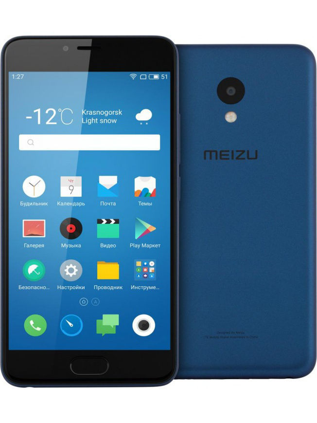 Смартфон Meizu M5 16Gb (M611H-16-BLUE), синий