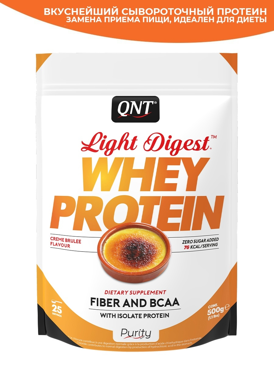 Протеин QNT Протеин Light Digest Whey Protein (крем-брюле) 500 гр