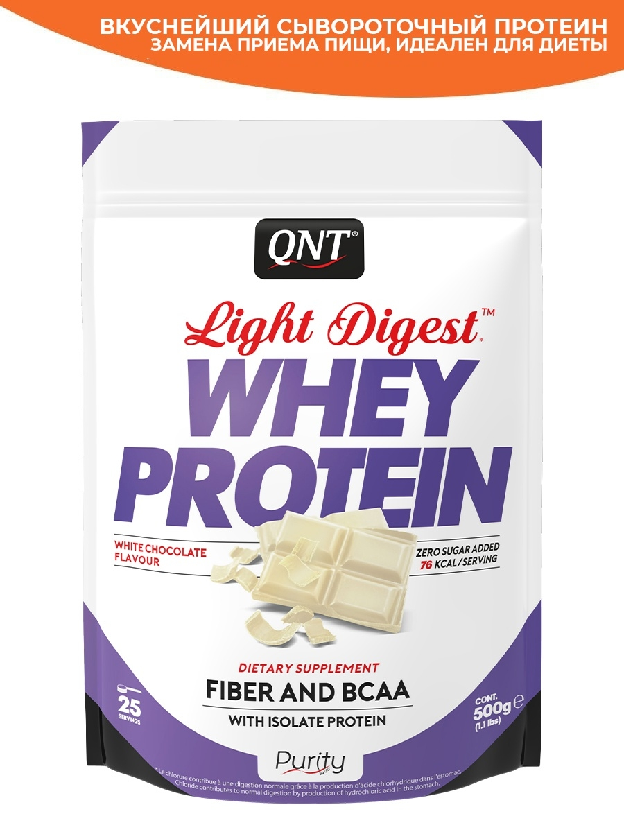 Протеин QNT Протеин Light Digest Whey Protein (белый шоколад) 500 гр