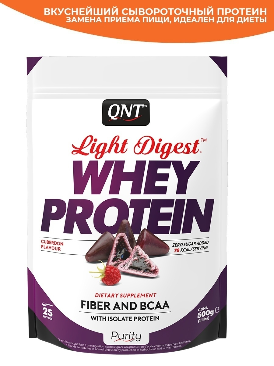 Протеин QNT Протеин Light Digest Whey Protein (кубердон) 500 гр