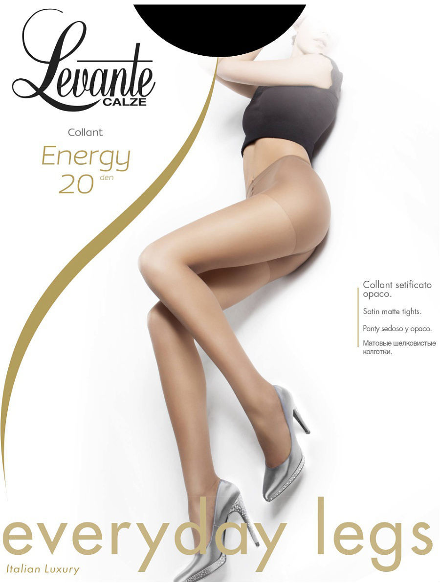 Колготки LEVANTE ENERGY20/nero