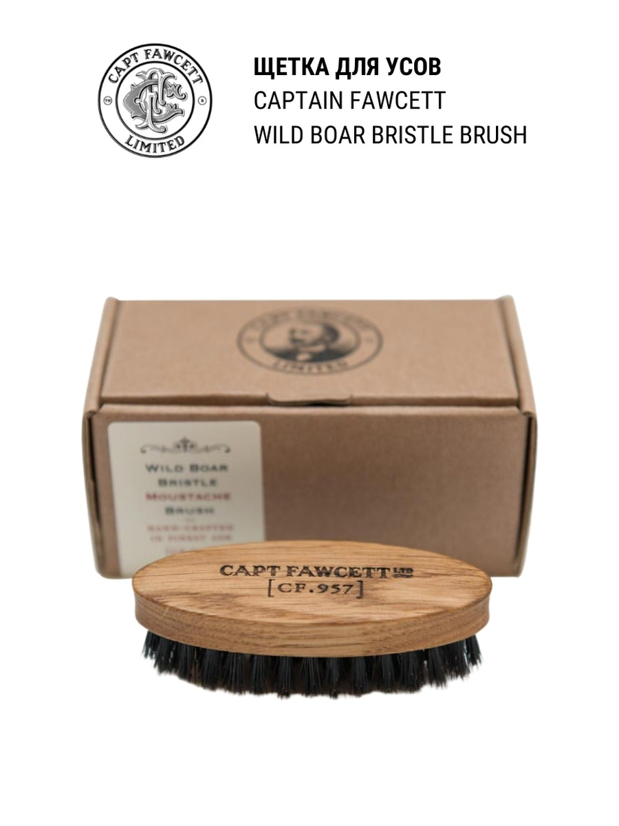 Расчески CAPTAIN FAWCETT Щетка для усов Captain Fawcett Wild Boar Bristle Brush (CF.957) macadamia boar bristle paddle brush
