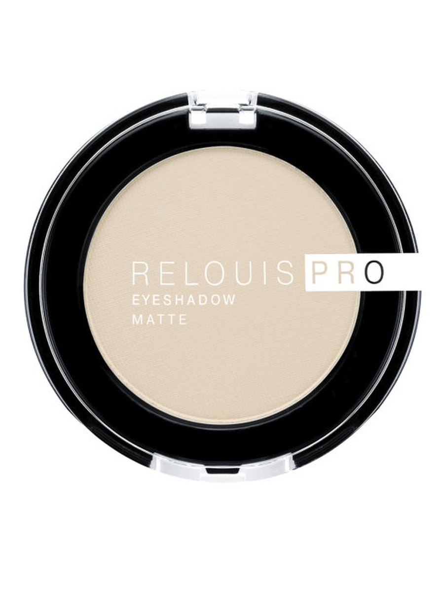 Тени RELOUIS Тени для век RELOUIS PRO EYESHADOW MATTE  тон:11, IVORY тени для век essence тени хайлайтер hi lighting eyeshadow mousse 01 цвет 01 hi ivory variant hex name fdece4