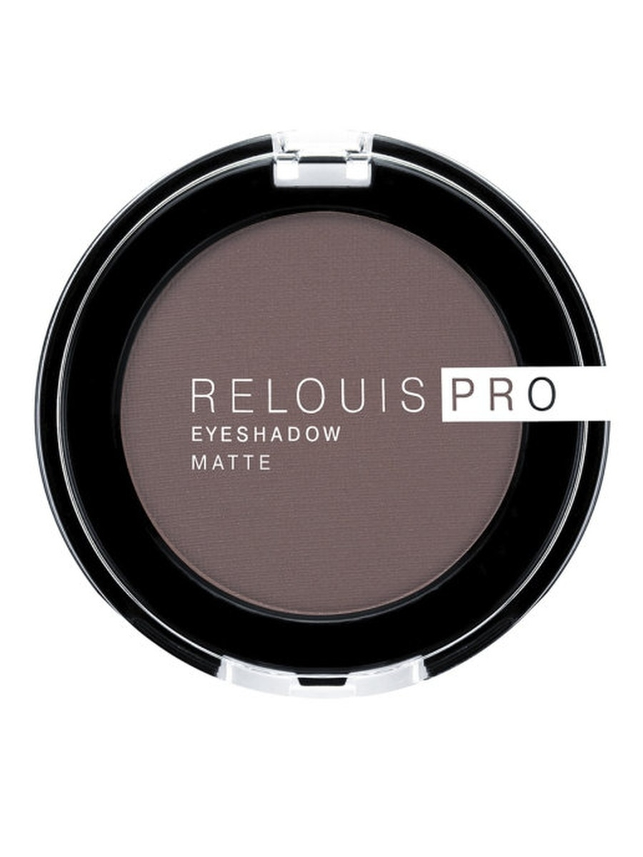 Тени для век RELOUIS PRO EYESHADOW MATTE  тон:13, ICED COFFEE