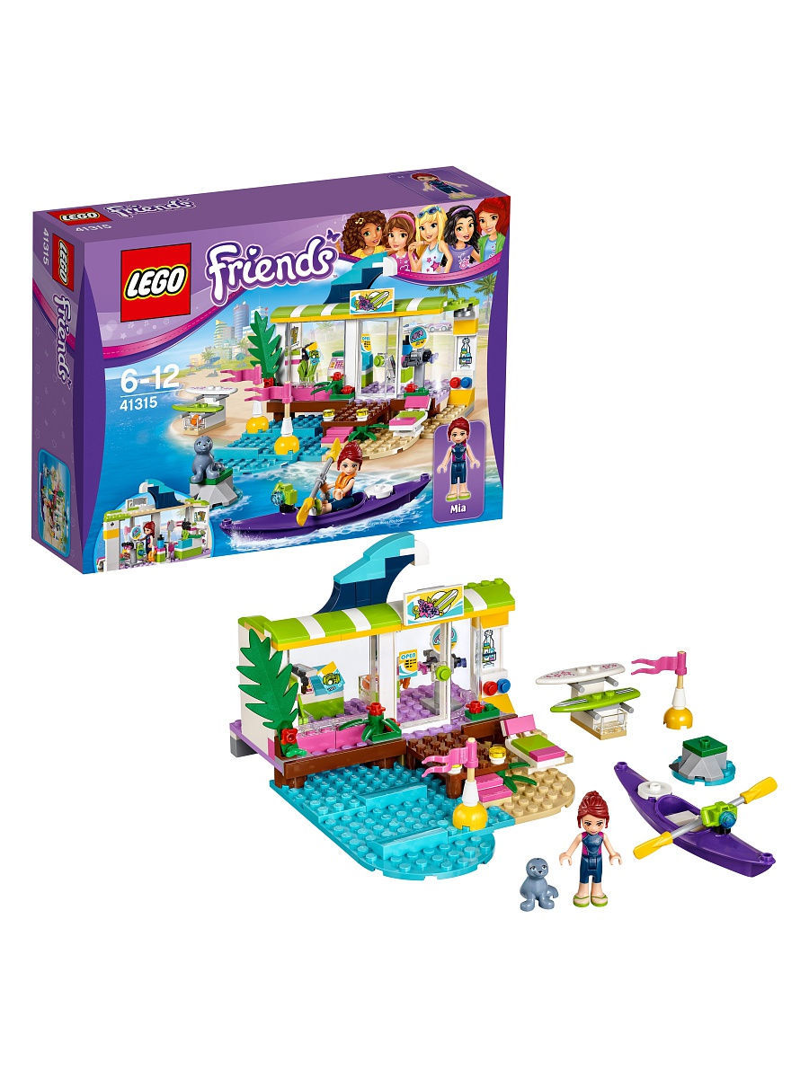 Конструкторы Lego LEGO LEGO Friends Сёрф-станция 41315 конструктор lego friends кондитерская стефани 41308