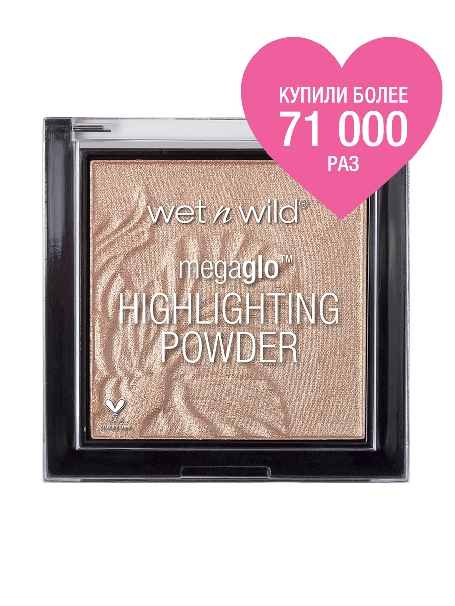 Пудра - Хайлайтер MegaGlo Highlighting Powder E321b precious petals